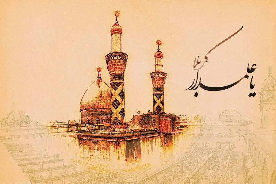 Live from Roza E Maula Abbas (a.s) - Karballa