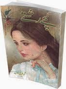 http://books.google.com.pk/books?id=8bwqAgAAQBAJ&lpg=PA1&pg=PA1#v=onepage&q&f=false
