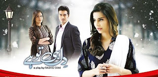 Dil Hi To Hai Episode 15 Express drama High Quality