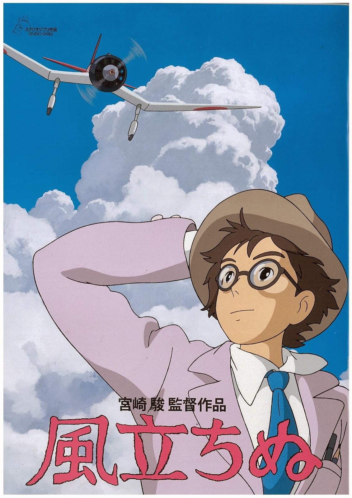 Kaze Tachinu Japanese Poster