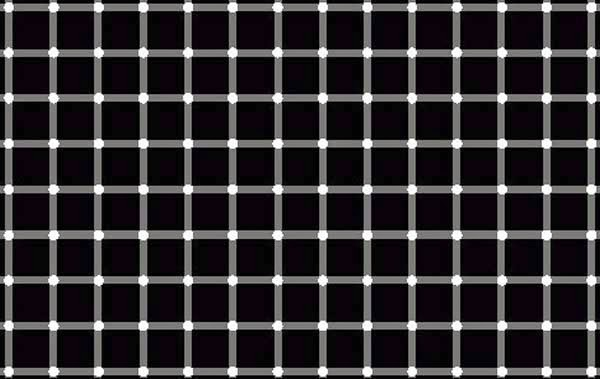 Awesome Illusions That May Make Your Brain Explode