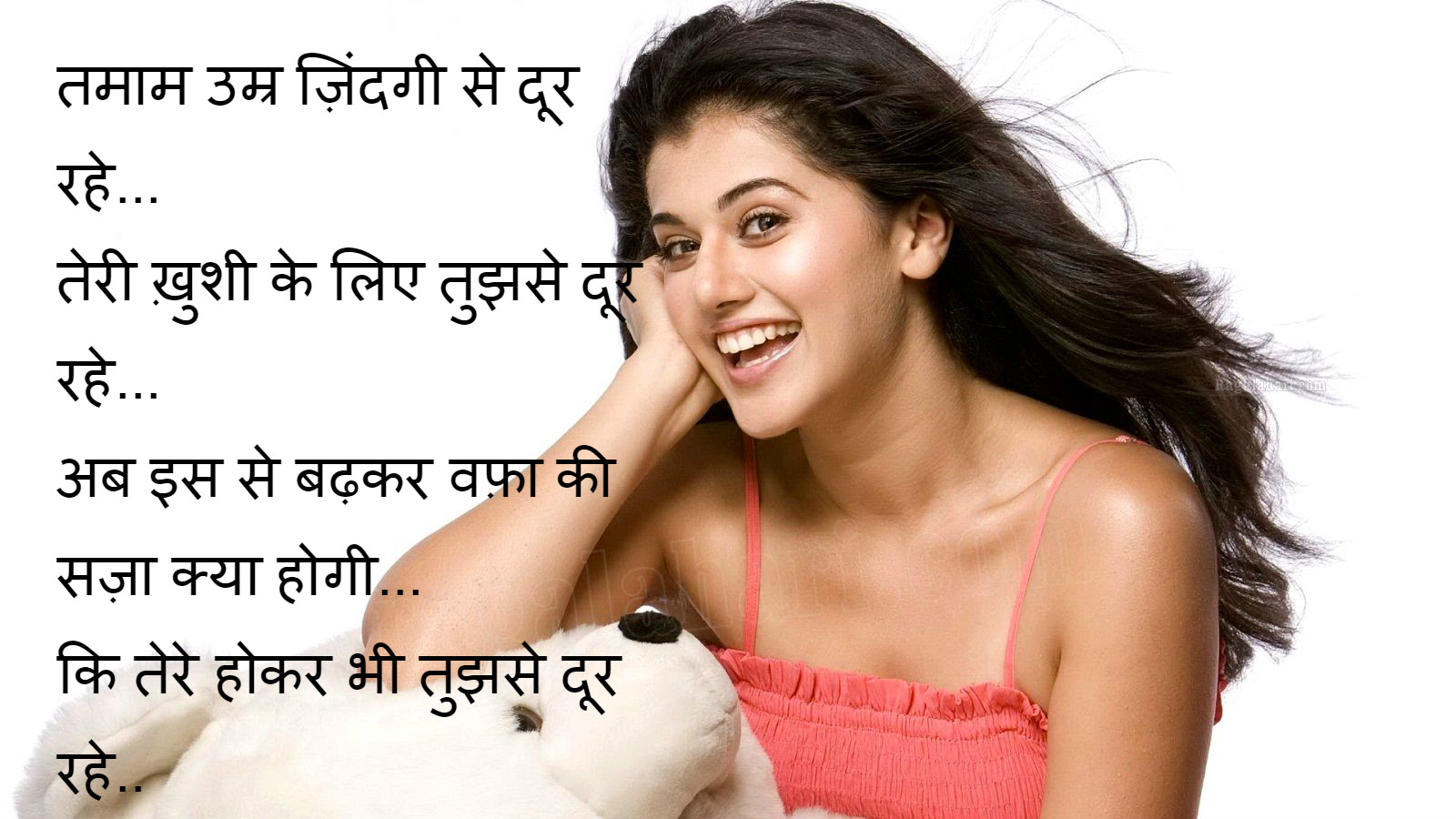 Wallpaper download love shayri - Love Hi Love Shayari Images