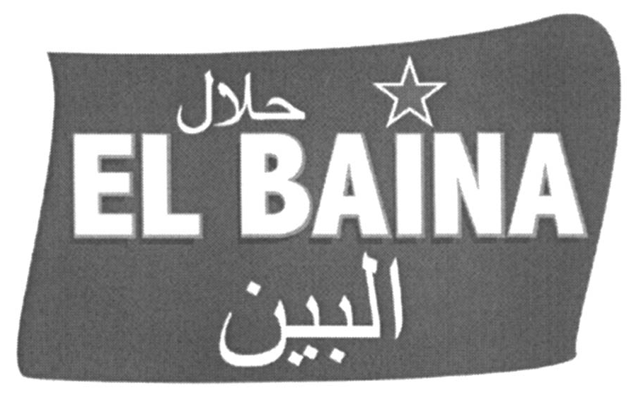 Benna bnina baina a carefully scripted ruling from the cjeu filed the benelux trade mark el baina depicted on the right for meat meat products prepared meat products prepared poultry products fandeluxe Choice Image