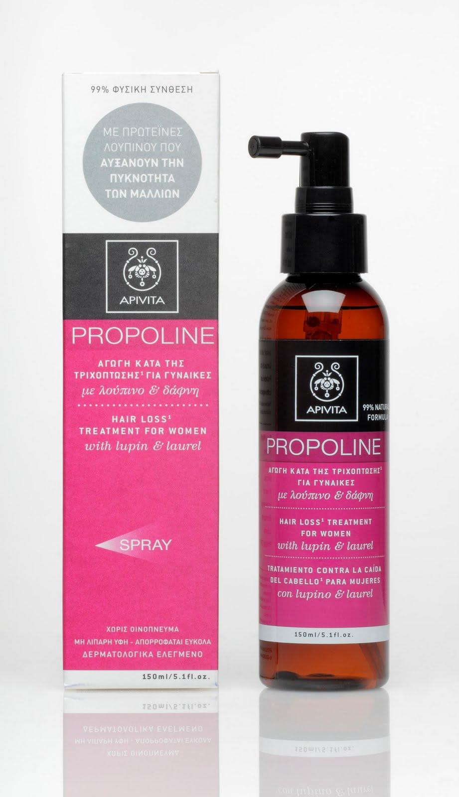 Propoline locion de tratamiento para la caida del cabello de lupino y laurel