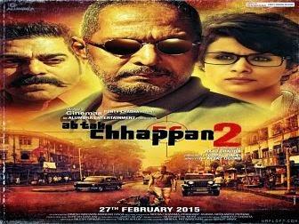 Ab Tak Chappan 2 Review - Bollymoviereviewz
