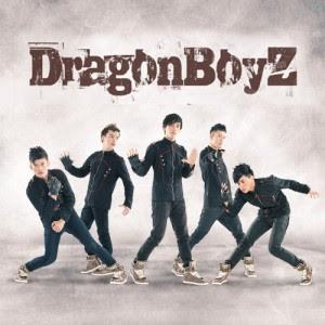 Dragon Boyz - Just Go Away
