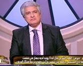 برنامج العاشرة مساءاً  حلقة يوم الأحد 22-3-2015 يقدمه  وائل الإبراشى  من قناة  دريم 2
