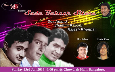 Music show in Bangalore