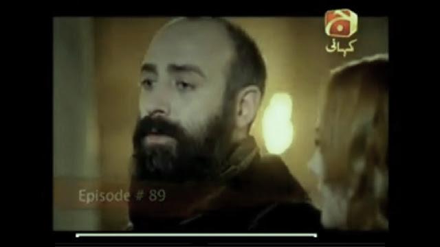 Mera Sultan HQ Geo Kahani ( 87 Episode full Daily motion )