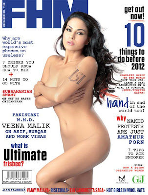 Pakistani Actress Veena Malik ISI Arm Tattoo - Pakistani Celebrity Tattoo Ideas for Girls