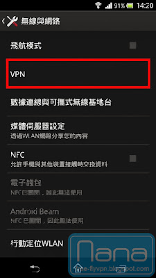 android l2tp vpn 2