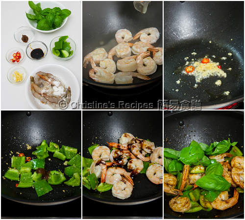羅勒豉油皇炒蝦球製作圖 Stir-Fried Prawns with Sweet Soy Saunce and Basil Procedures
