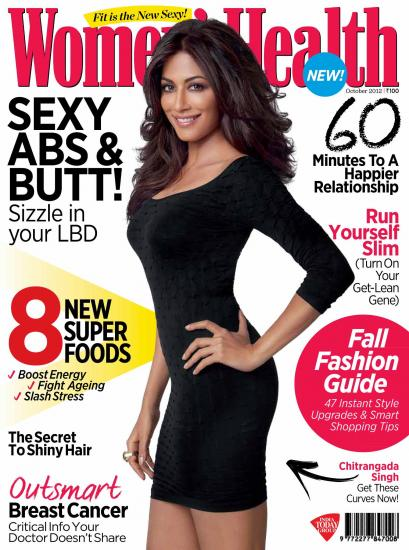 Chitrangada singh on the cover of women s health india october 2012