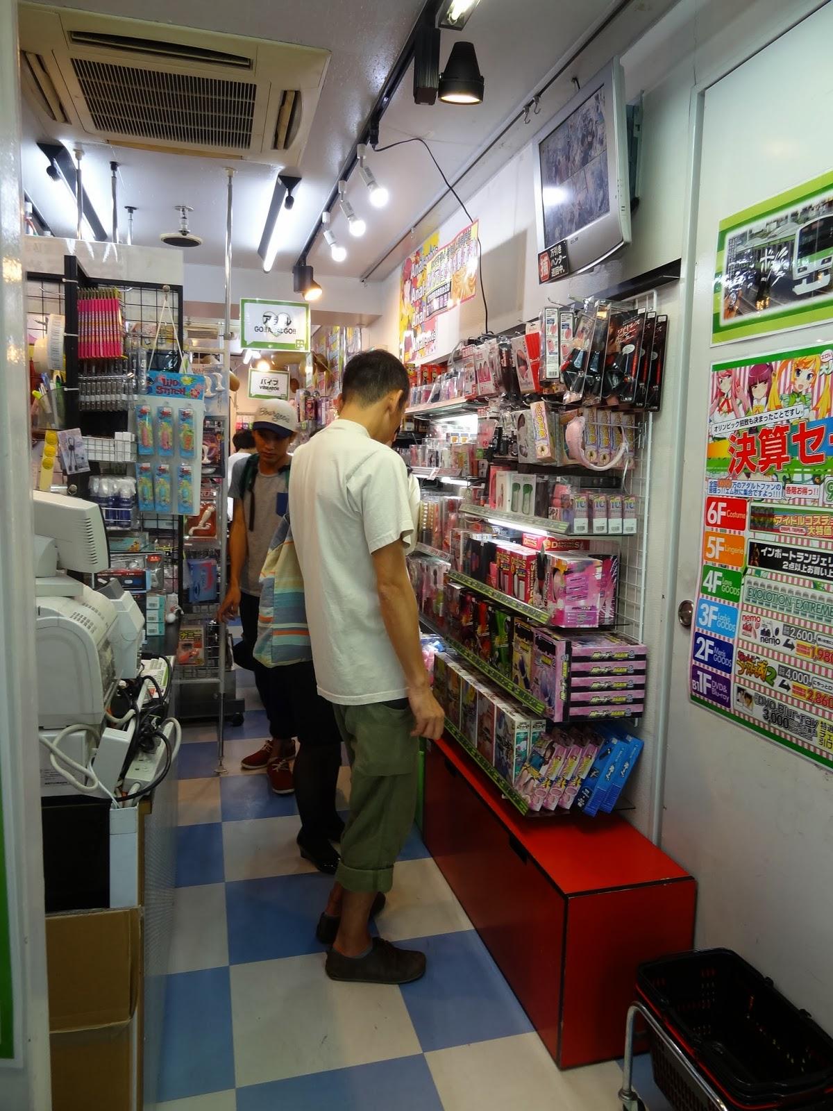 Японский девочки эротический журнал 15 фотография