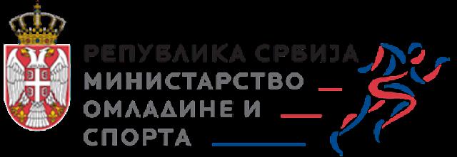 Konkurs za programe i projekte od javnog interesa u oblastima omladinskog sektora