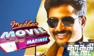 Madhan Movie Matinee – Kaaki Sattai Movie 07-03-2015