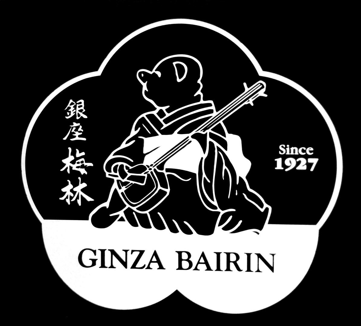 Ginza Bairin Katsudon i Decided to Give Ginza Bairin