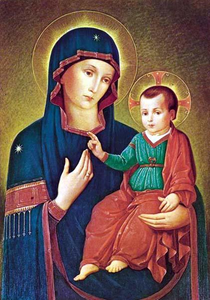 Maria, Consolatrix afflictorum, Ora pro nobis