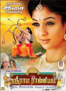 Sri Rama Rajyam (2012) Tamil MP3 Songs Download