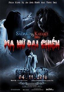 Ma Nữ Đại Chiến - Sadako v Kayako