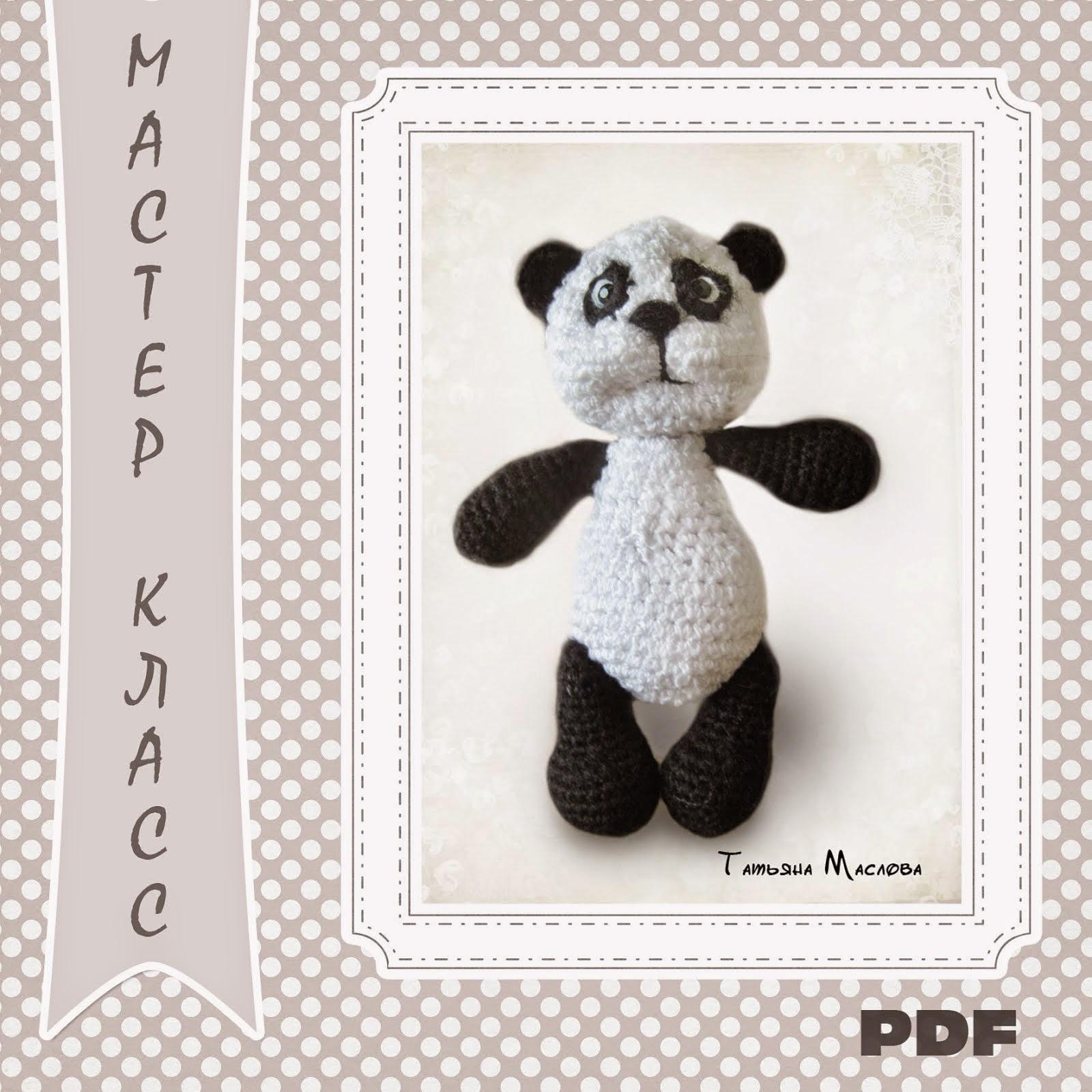 Мастер класс по вязанию панды