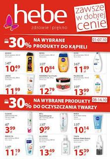https://drogeria-hebe.okazjum.pl/gazetka/gazetka-promocyjna-drogeria-hebe-01-10-2015,16317/1/