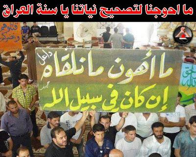 مستجدات الثورة السنية العراقية ليوم الأثنين 11/3/2013