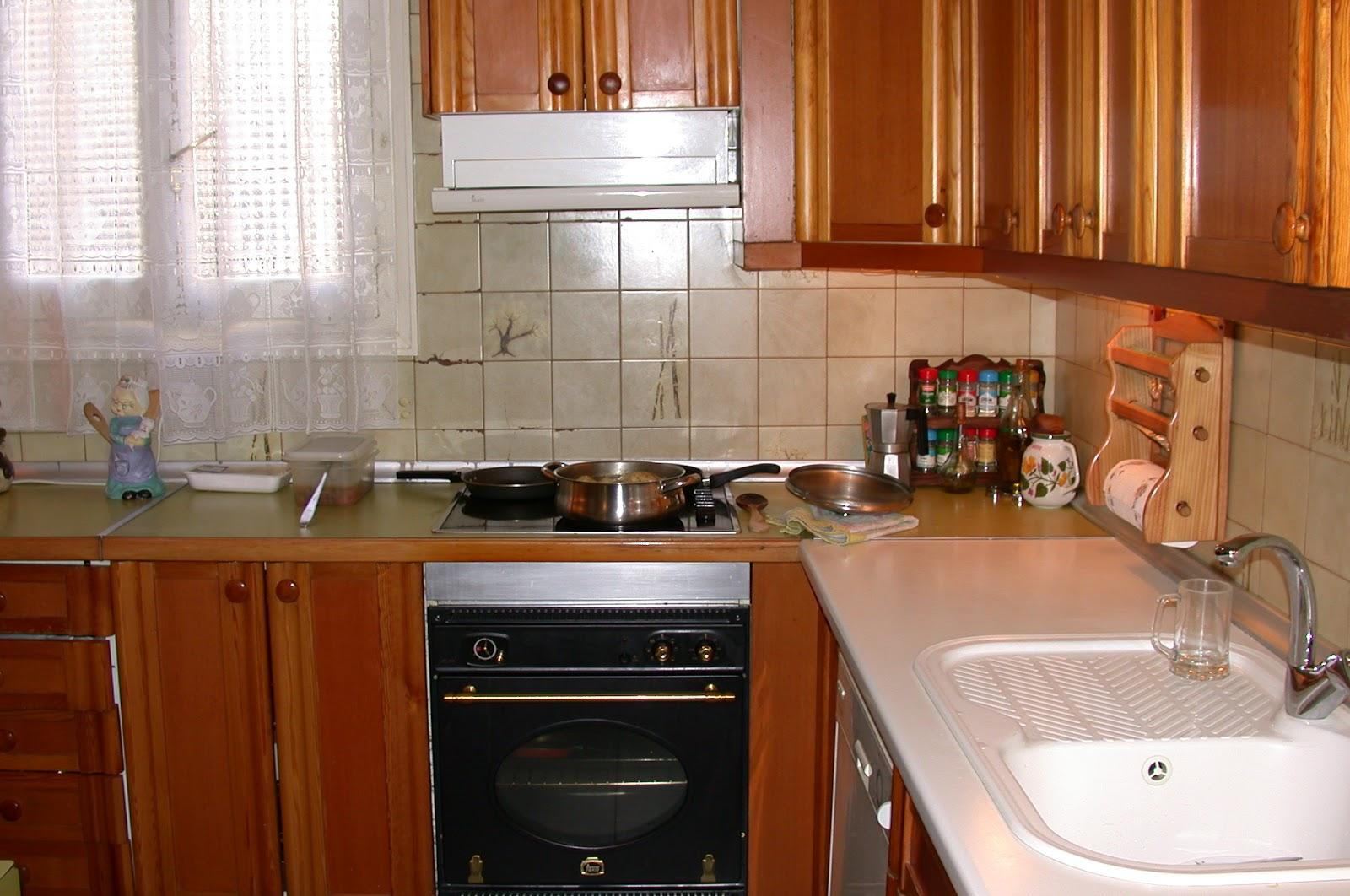muebles de cocina pequeña fotos - Fotos de cocinas pequeñas Hogar Total