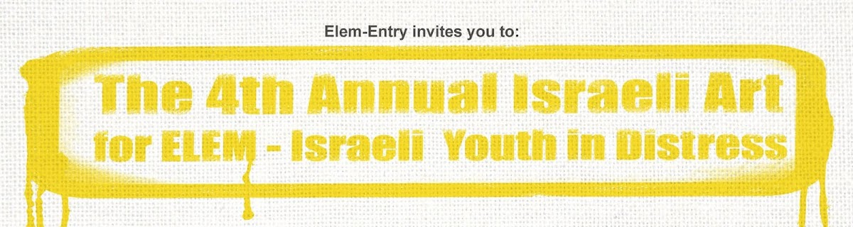 The 4th Annual Israeli Art for ELEM