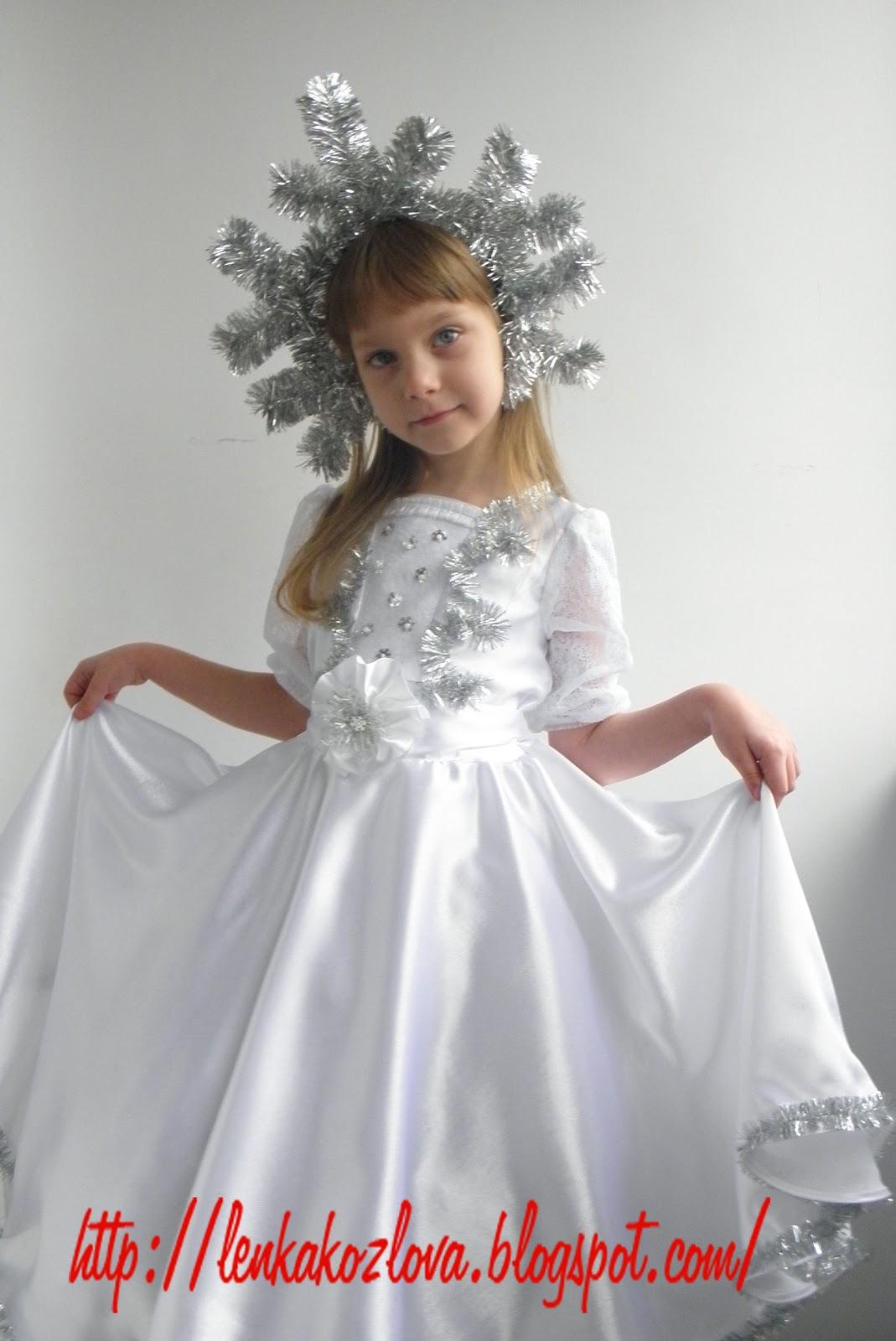 Костюмы невесты для девочки своими руками