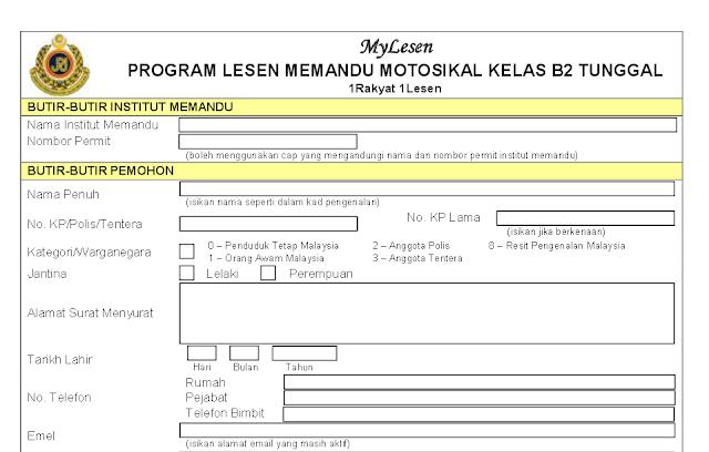 Pendaftaran Dan Permohonan Mylesen 1Malaysia