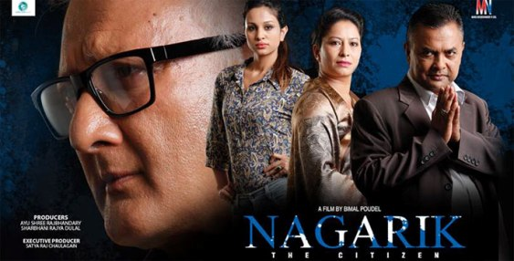 nepali movie poster nagarik