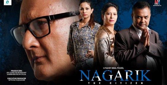 nepali movie poster nagarik