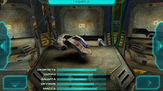 Protoxide Death Race Symbian Game