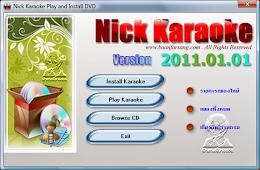 Nick Karaoke 2012 full