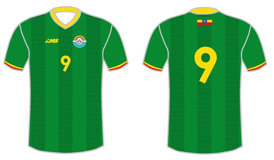3cf82eba22 AMS divulga novas propostas de camisas para a Etiópia. A fabricante de material  esportivo ...
