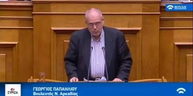 Ο Παπαηλίου του ΣΥΡΙΖΑ κατηγορεί το ΠΑΣΟΚ, ενώ 19 χρόνια ανήκε στο ΠΑΣΟΚ!! κλασική τακτική αριστερών!