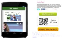تطبيق نت شو لهواتف الأندرويد - إضغط الصورة لتحميل التطبيق