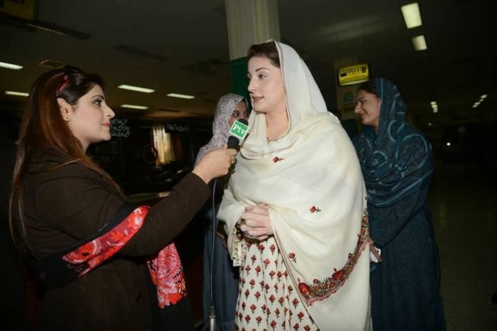 Maryam Nawaz Sharif Beautiful Politician