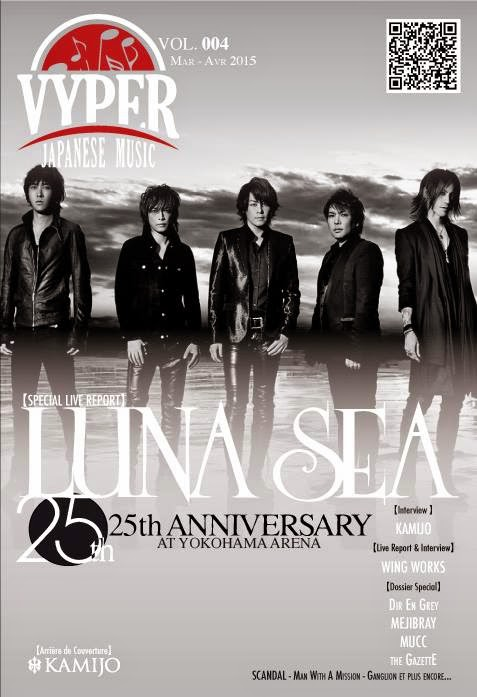 Pre-Order: VYPER Japanese Music Magazine Vol. 004
