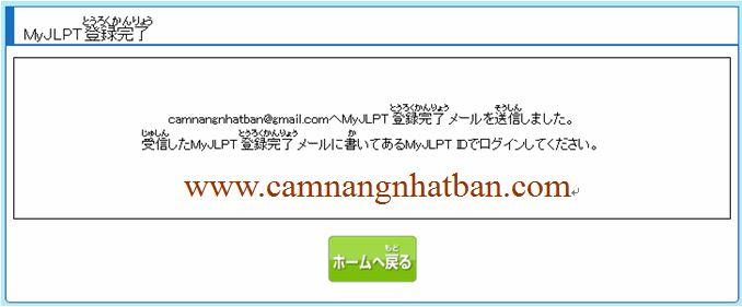 Đăng ký thi năng lực tiếng Nhật Online tại Nhật