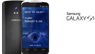 Samsung Galaxy S5 Akan Diumumkan 23 Februari
