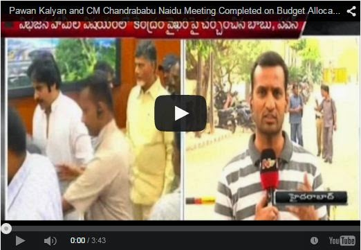 Pawan Kalyan and CM Chandrababu Naidu Meeting Completed on Budget Allocations