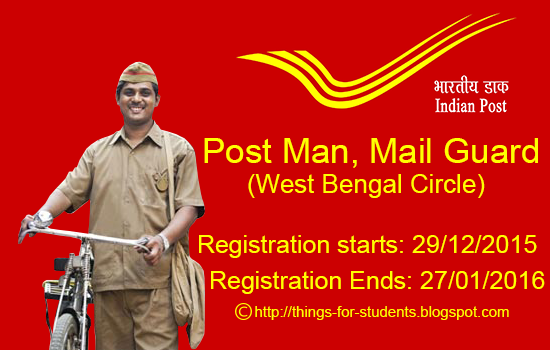 Postal department recruit 439 postman mail guards in west Bengal circle 2015-2016