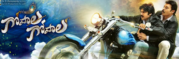 Megafanzone - Mega Star Chiranjeevi, Power Star Pawan Kalyan, Ram Charan, Allu Arjun fans website