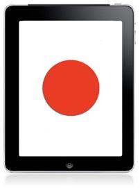 apple ipad 2 japan tsunami