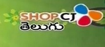 Shop CJ Telugu Brand New Home Shop Channel launched