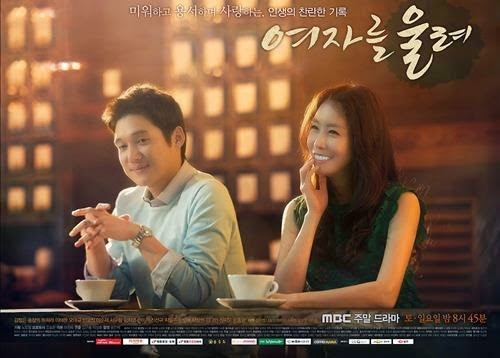 Korean Drama Make A Woman Cry Subtitle Indonesia