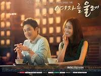 Korean Drama Make A Woman Cry 2015 Subtitle Indonesia