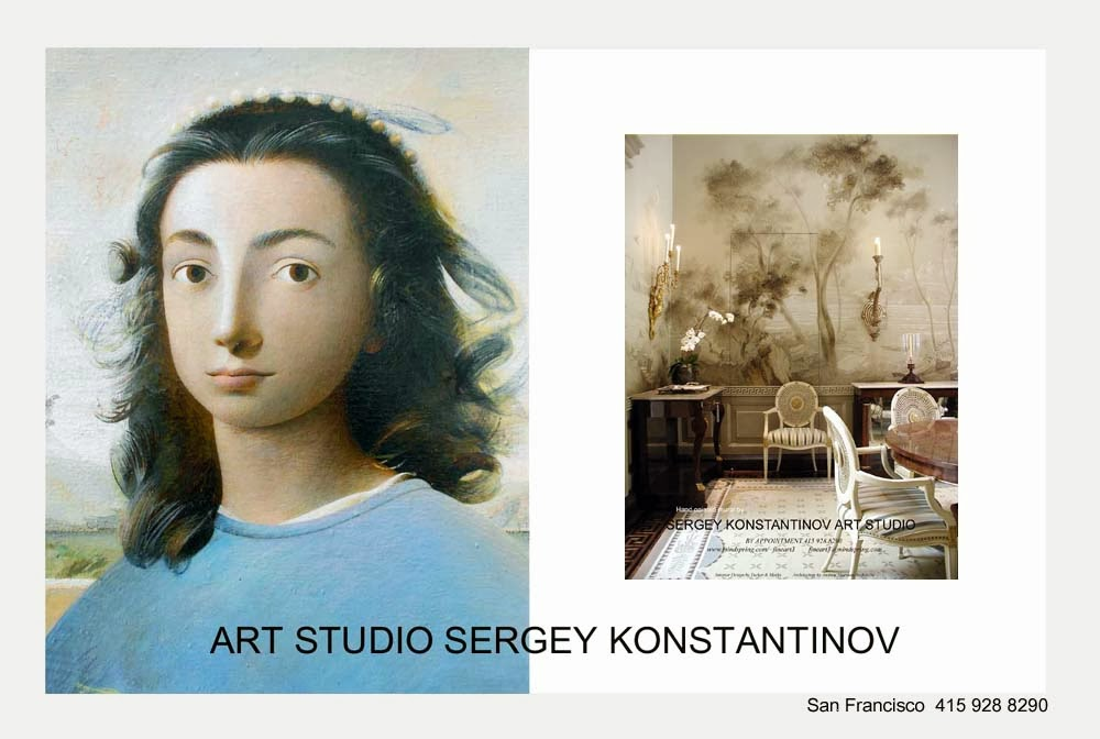 Website. Art studio Sergey Konstantinov